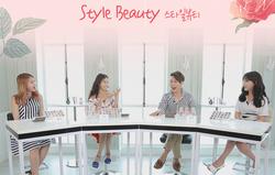 방송 / Style Beauty