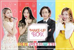 방송 / Makeup Box
