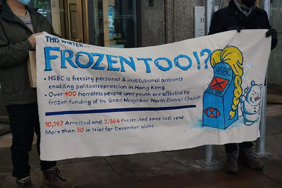 REGIONAL: Lausan protests HSBC freezing of Hong Kong activists' accounts and big bank collusion
