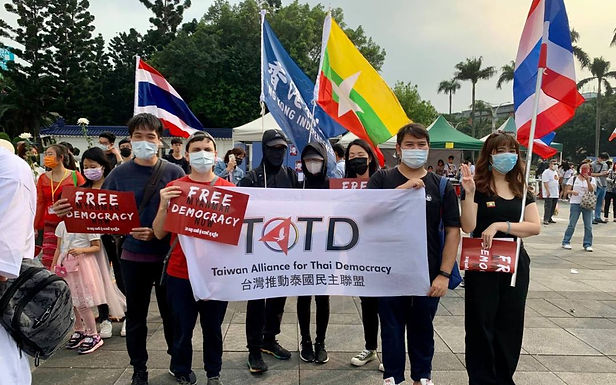 """""""We Are All Milk Tea"""": Interview With Taiwan Alliance For Thai Democracy"""