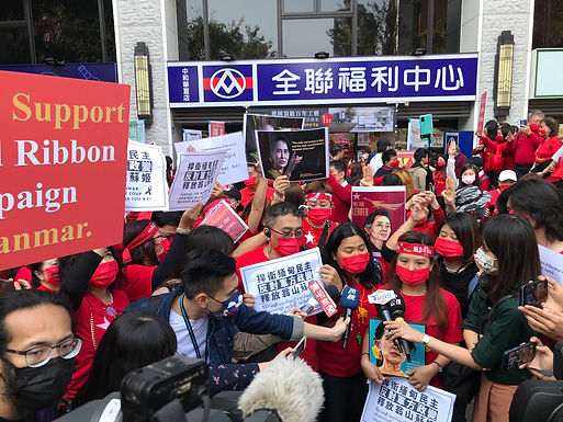 Several Hundred Demonstrate in Solidarity for Myanmar in New Taipei