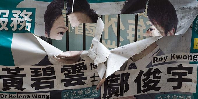 REGIONAL: Hong Kong's mass arrests are an assault on grassroots advocacy