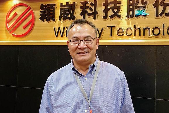 Taiwan Tech's Success Driven by Hidden Champions