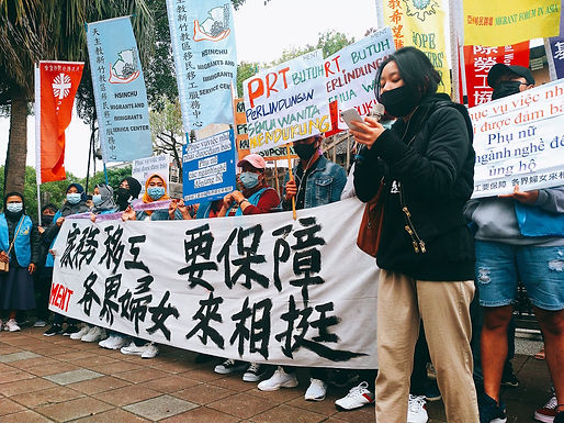 Migrant Workers Demonstrate On International Women's Day