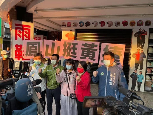 Recall Without Reform Risks Compromising Taiwan's Broader Electoral Process