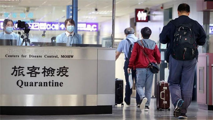 CECC eases restrictions on foreign travelers to Taiwan