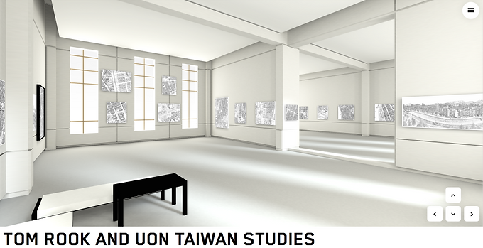 Drawing Cities Across Time: The Shaping of Nottingham and Taipei: Webinar and Online Art Exhibit