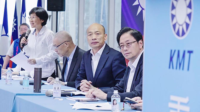 KMT Assets a Barrier to Party Reform and Electoral Success