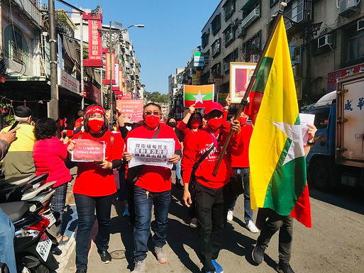 "Singing ""Kabar Ma Kyay Bu"" In 2021: The Myanmar Civil Disobedience Movement In Taiwan"