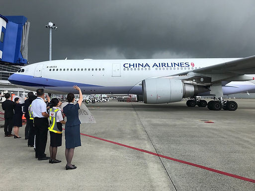 Contstation Regarding China Airlines' New Livery Follows Familiar Dynamic
