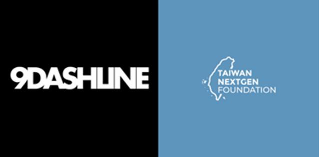 Taiwan NextGen Foundation Signs a Broad-Ranging Partnership with 9DASHLINE