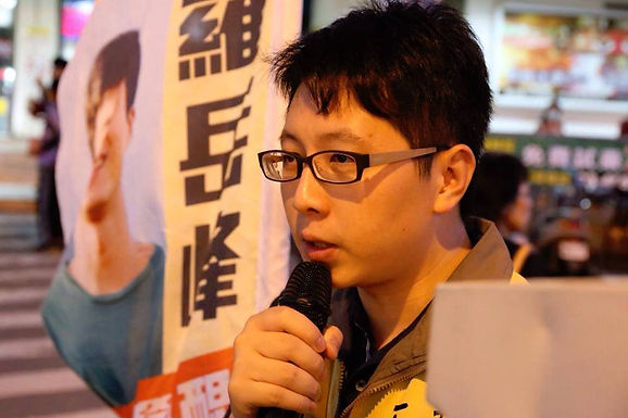 Does the Recall of DPP City Councilor Wang Hao-Yu Reflect a Larger Trend?