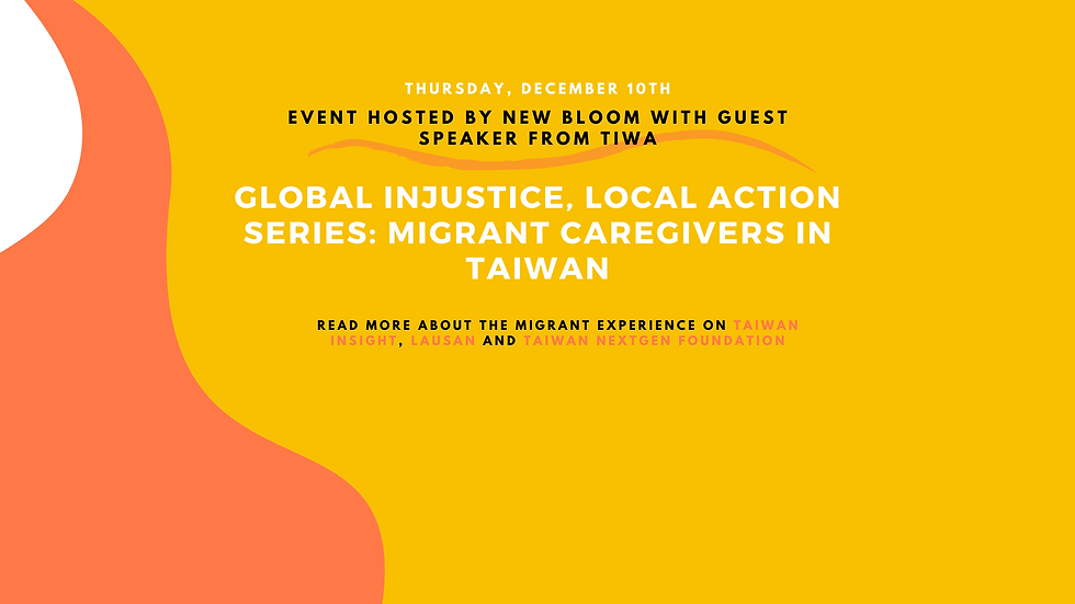 HOSTED BY NEW BLOOM WITH GUEST SPEAKER F