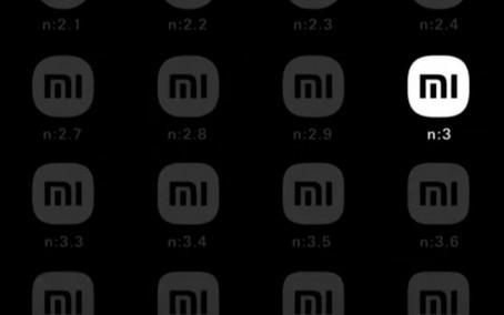 Tela de inicialização do MIUI ganha novo design em smartphones da Xiaomi