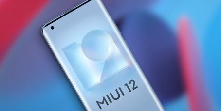 Mi 10 Ultra é o primeiro aparelho da Xiaomi a receber a atualização da MIUI 12.5