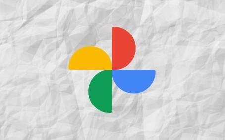 Versão de navegador do Google Fotos ira receber abas Favoritos e Explorar