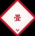bt_item_tatami_on.png