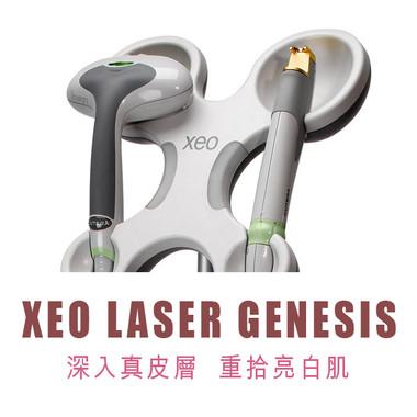 XEO.jpg
