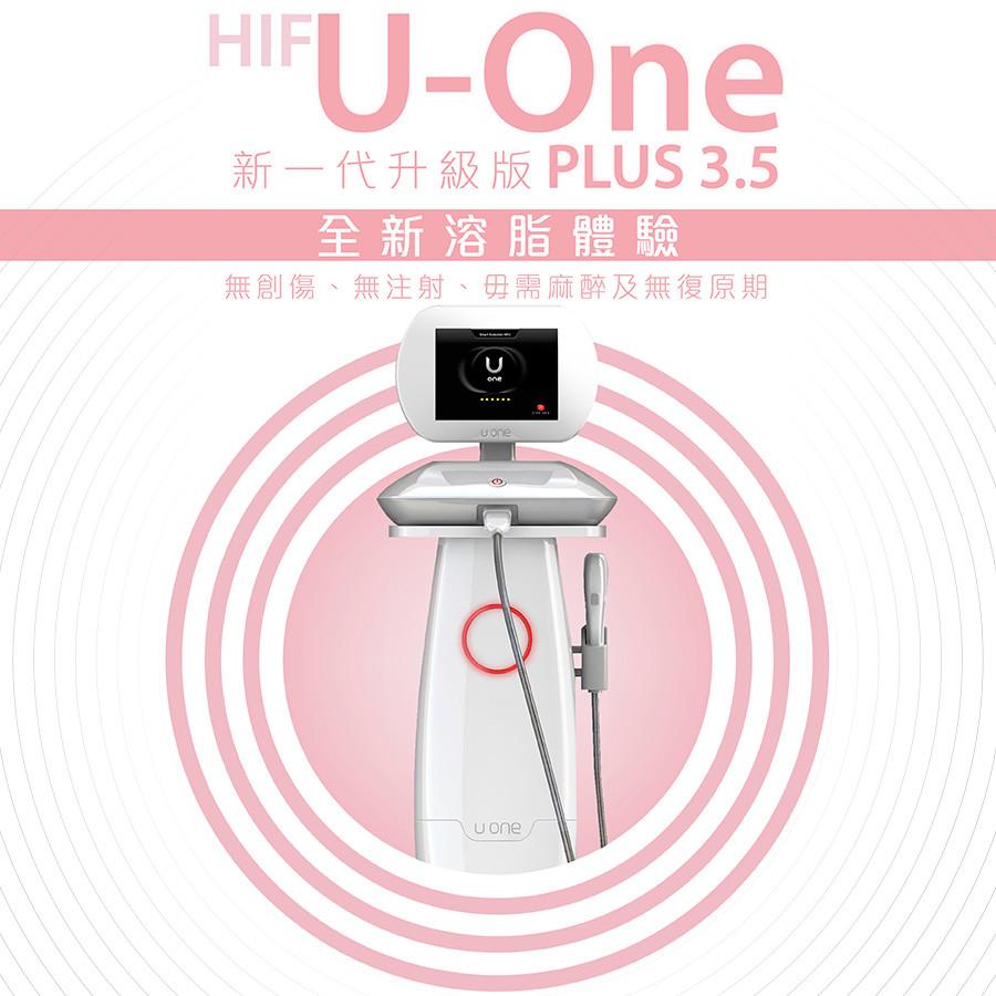 U-One.jpg