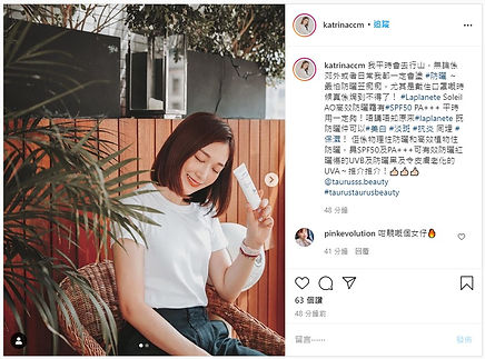 KOL_Katrina Chu__IG Post 2.jpeg