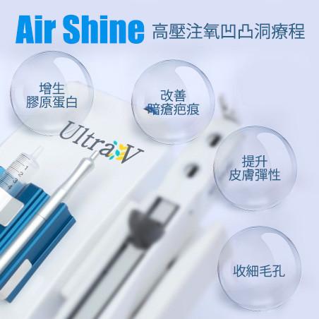 air_shine.jpg