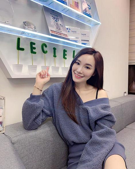 鄧伊婷-Leciel Medical-打卡照