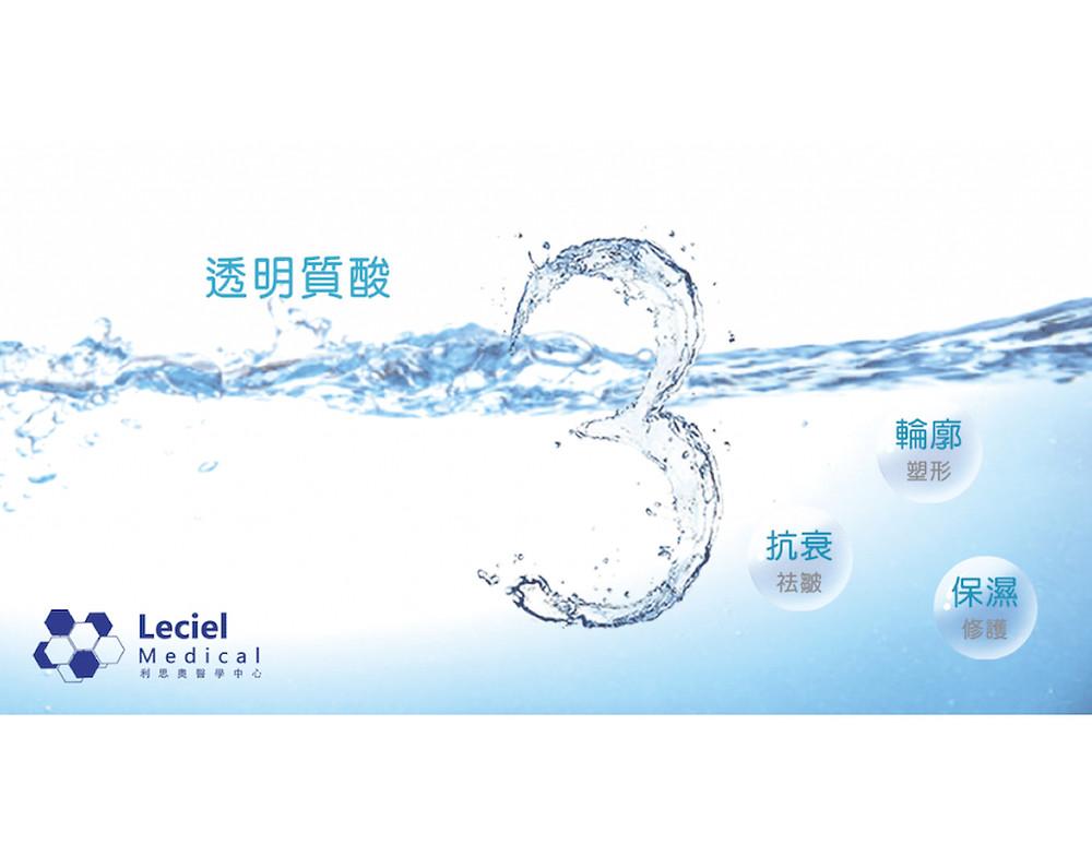透明質酸-效果-保養