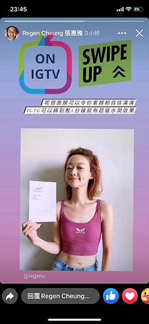 Singer_Regen Cheung 張惠雅_IG Story (Mask).