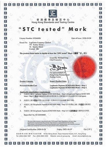 STC-Certificate-Neptune.jpg