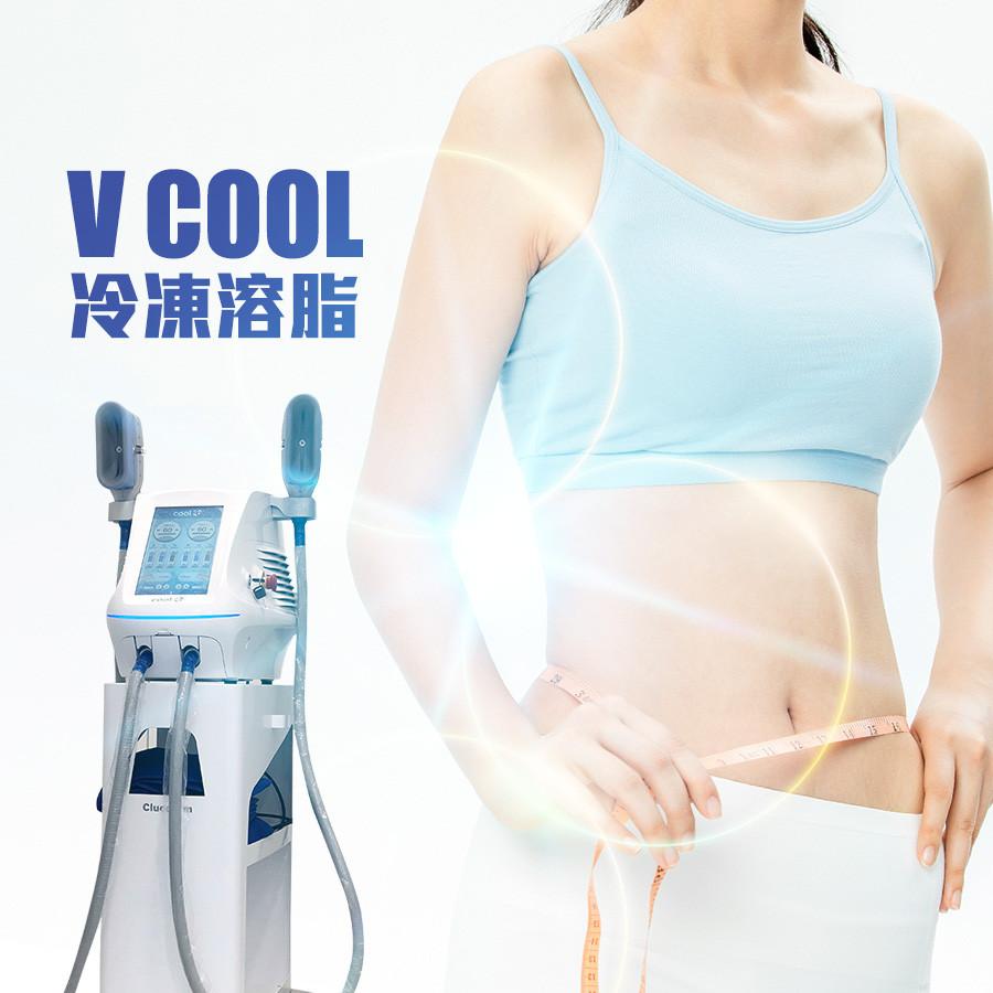 V_Cool.jpg