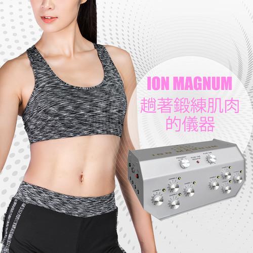 ION_MAGNUM.jpg