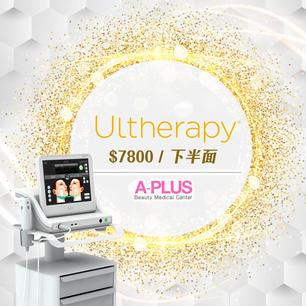 high intensity focused ultrasound 聚焦超聲波
