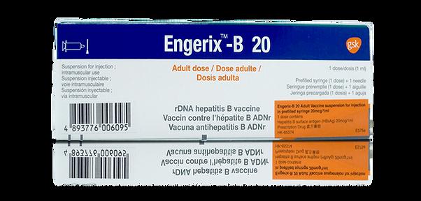 乙型肝炎疫苗.png