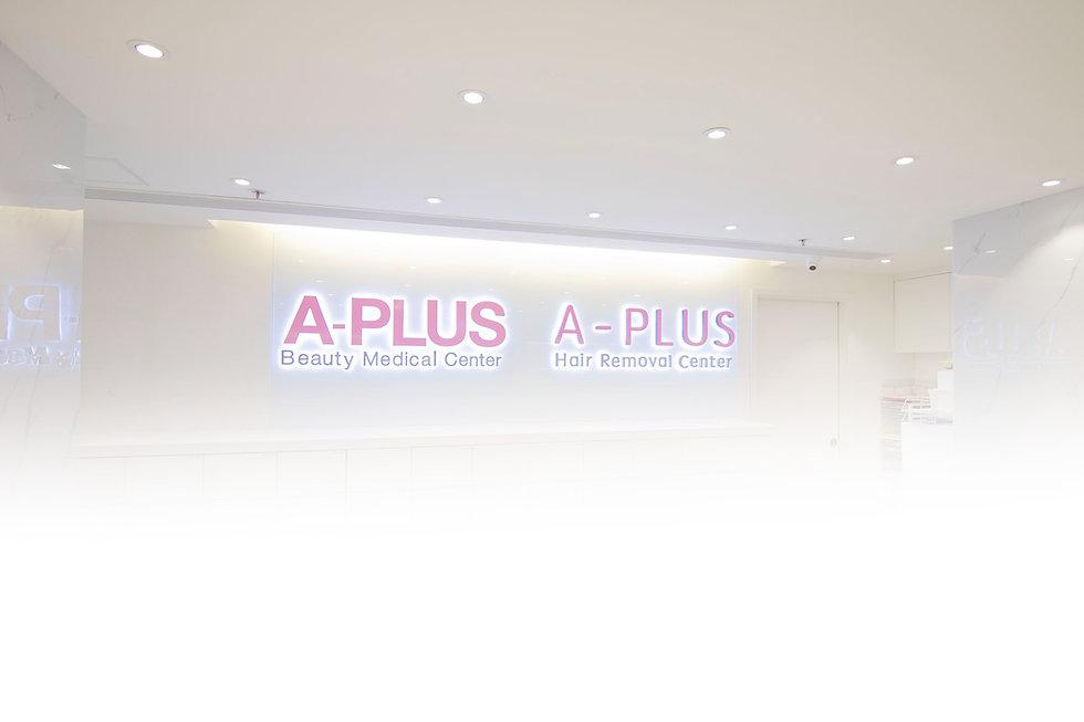 a-plus_shop2.jpg
