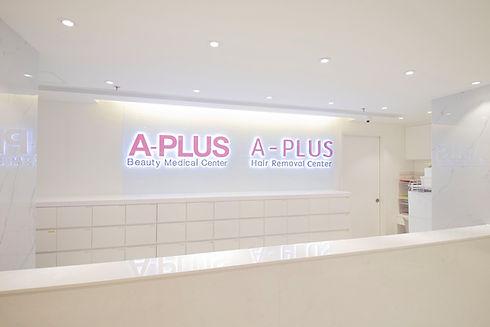 a-plus_shop1.jpg