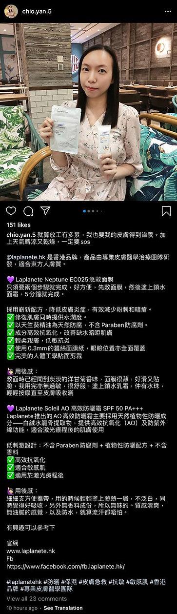 KOL_Chio Yan_IG Post.jpeg