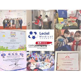 Leciel Medical-商界展關懷