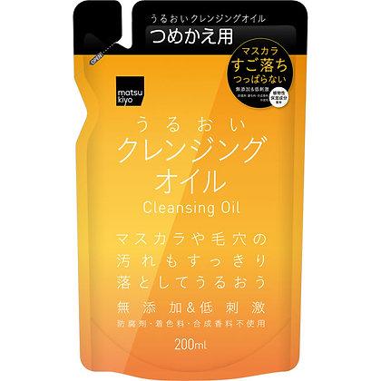 MK 熊野油脂 潤澤保濕無添加潔膚油 補充包 200ml