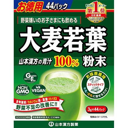 山本漢方 大麥若葉100%粉末 44入