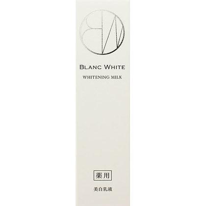 BLANC WHITE 集中亮白高保濕乳液 125ml