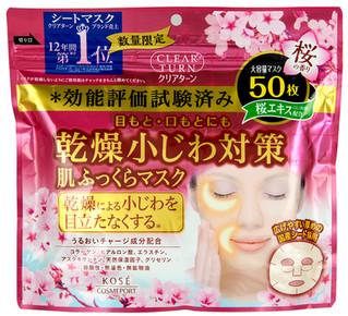 KOSE CLEARTURN 光映透 保濕彈潤面膜 50枚入 櫻花限定版
