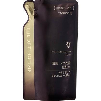 THER ETINOTIME 緊緻賦活保濕化妝水 補充包 M 150ml