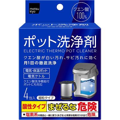 MK 熱水瓶清潔劑 30g 4入