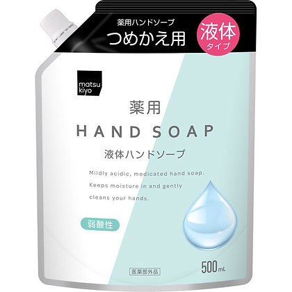 MK 溫和護手洗手液 補充包 500ml