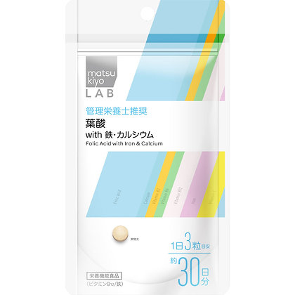 MK LAB 葉酸鐵複合錠 90錠
