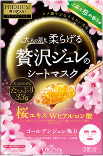 日本UTENA佑天蘭 黃金果凍面膜 3枚 櫻花限定組