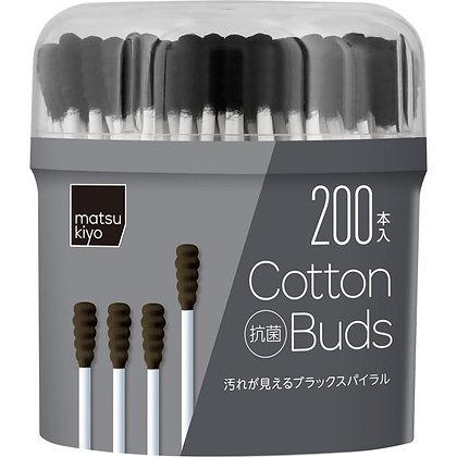 MK 黑色綿花棒 200入