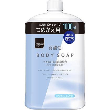 MK 弱酸性水潤保濕沐浴露 純淨皂香 補充號 1000ml