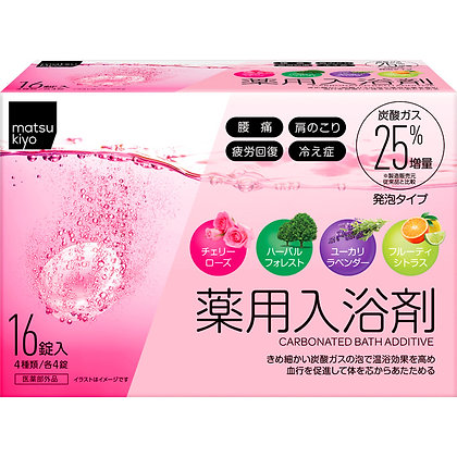 MK 入浴劑 碳酸泡泡型 四種香味 16錠