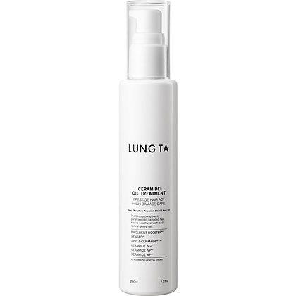 LUNG TA 深層保濕胺基酸護髮油 80ml